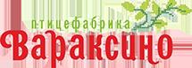 ООО «Птицефабрика «Вараксино»