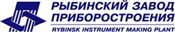 ОАО «Рыбинский завод приборостроения»